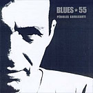 discos-blues55